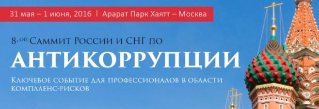668x230 Rus